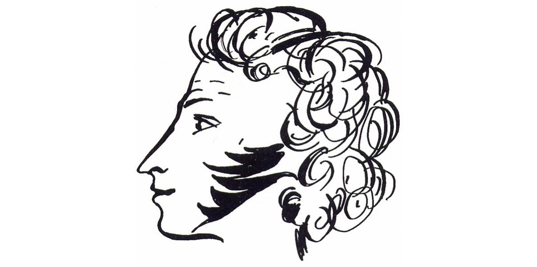 Рисунок профиль а.с.пушкина