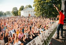 Джаз на фестивалях лета 2018