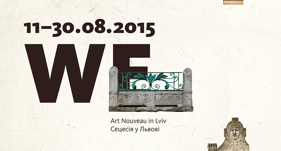 Art Nouveau in Lviv