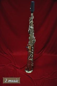 E.M. Winston Сопрано саксофон Winston