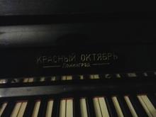 Советский Красный Октябрь Ленинград 1952 черный