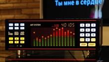 AST 100 Караоке-система