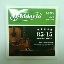 струны для акустической гитары D'Addario EZ 890