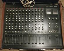 Электроника ПМ-01 б/у в рабочем состоянии