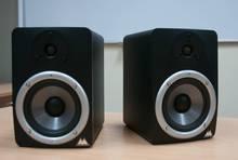 M-Audio Studiophile BX-5  черный