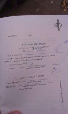 Этюд  205м2 1992