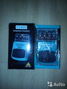 Behringer CS400 2014 marine, blue, navy