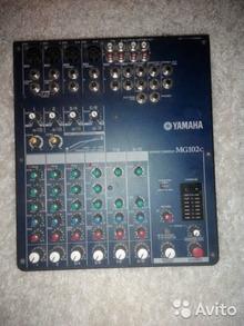 Yamaha MG 120c