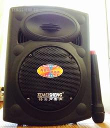 Temeisheng  131T 2015 черный