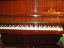 Элегия Фортепиано