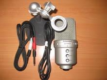 Samson G Track Студийный конденсаторный микрофон