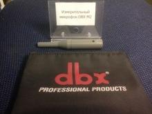 DBX M2