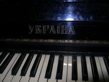 Черниговская фабрика музыкальных инструментов диплом -ой степени 1975 черный