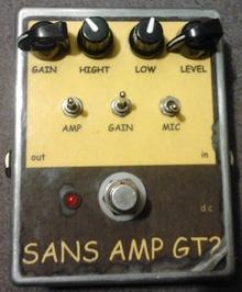 Sans Amp GT2 2010 (клон) металлик