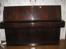 Rosler 103 Rig. 1978 темно-коричневый