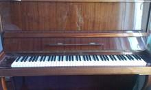 Отрада Фортепиано