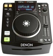 Продам пару Denon DN-S700