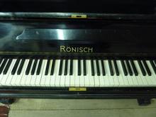 K. Ronisch (Рёниш) 1913 Чёрный
