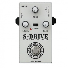 AMT S-Drive