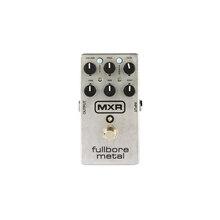 MXR Fullbore® Metal M116
