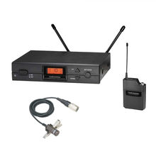 Audio-Technica - Atw2110A/P