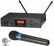 Audio-Technica - Atw3171B