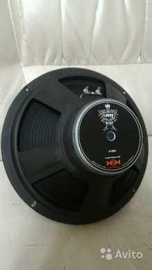 HH electronics H1050 2015 черный