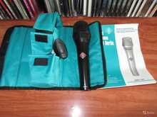 Neumann KMS 105 2011 Black