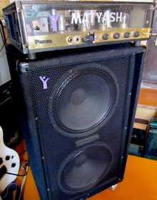 """Matyash Panas 2004 Ламповый стереоусилитель с кабинетом 2х12"""" чёрный"""