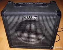 Yerasov Repetitor R1-50W