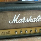 Marshall JCM800 (2204) '85