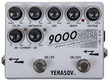 Yerasov 9000 VOLT  серебро
