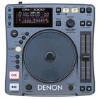 Denon DN-S1000 2012 Серый