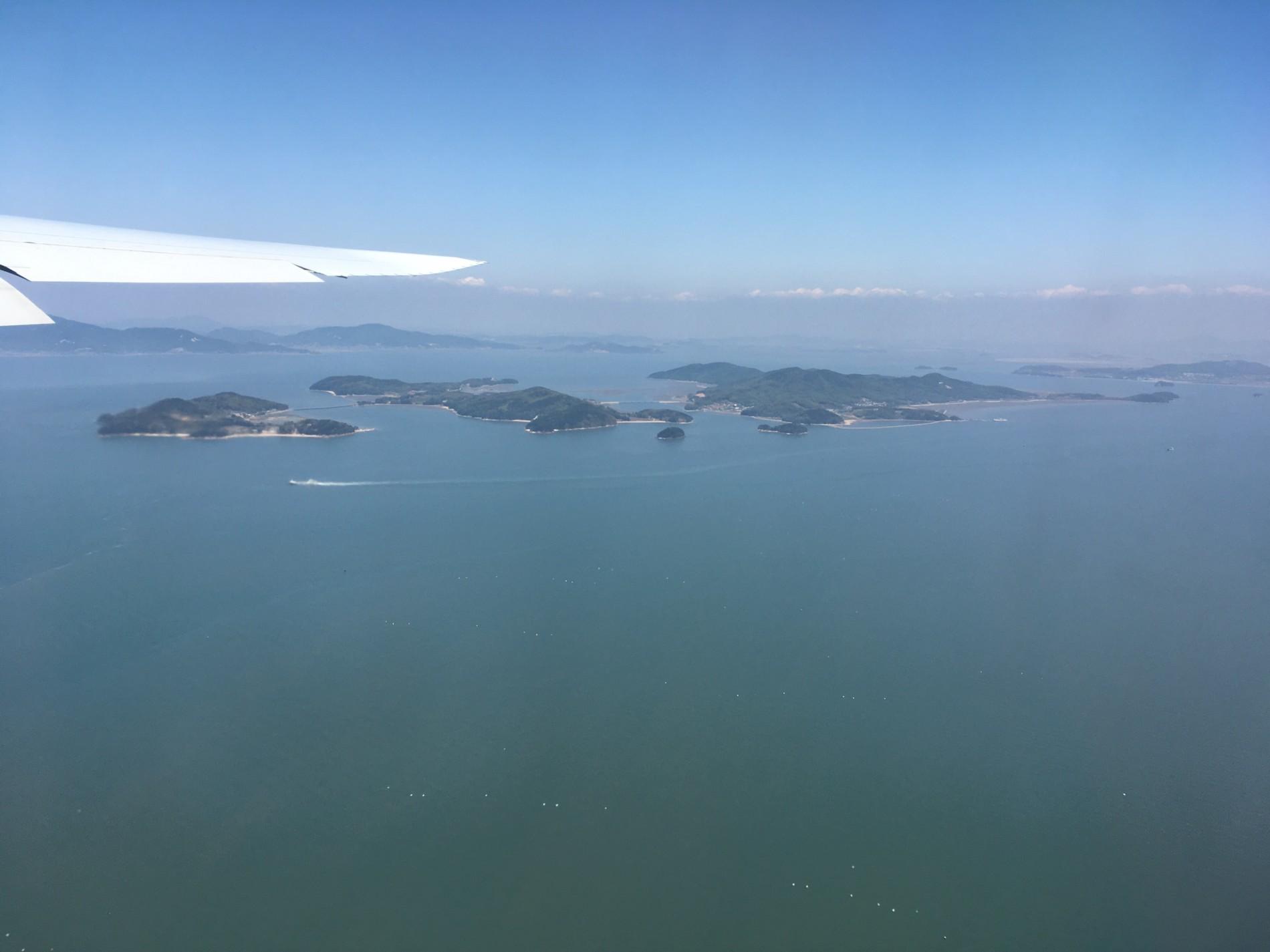 ostrůvky kolem Soulu