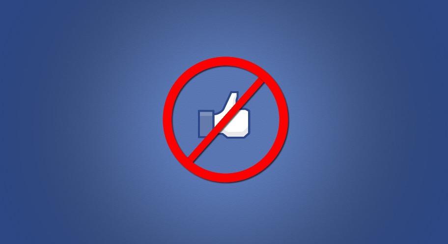 Как Связаться с Facebook