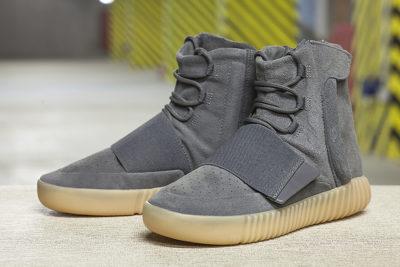 Кроссовки Adidas Yeezy 750 Boost