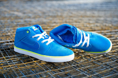 Кроссовки Nike Suketo