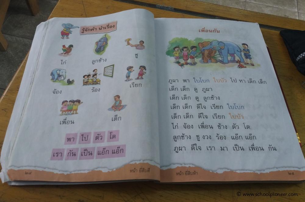 Leseseite-Thai-Wat-Lamai-School