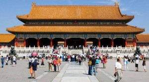 Peking zabranjeni grad