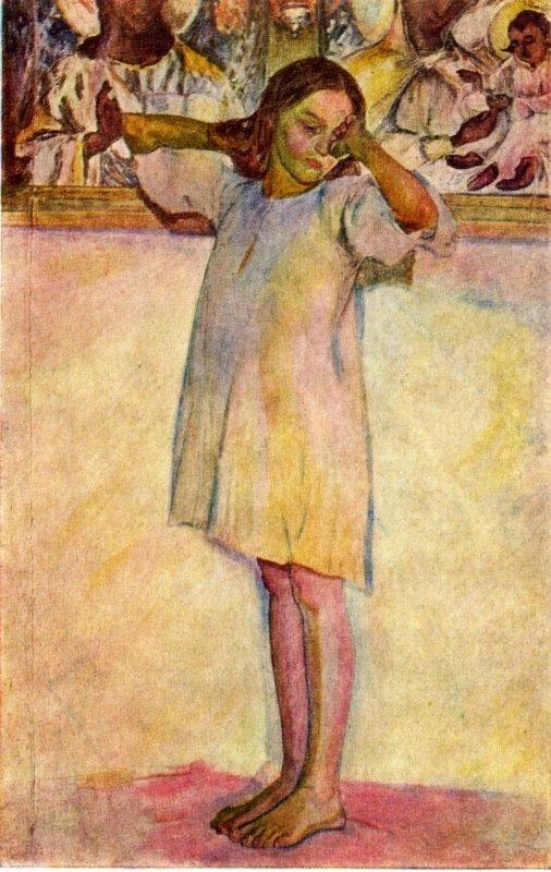Пробуждение 1910-е гг.