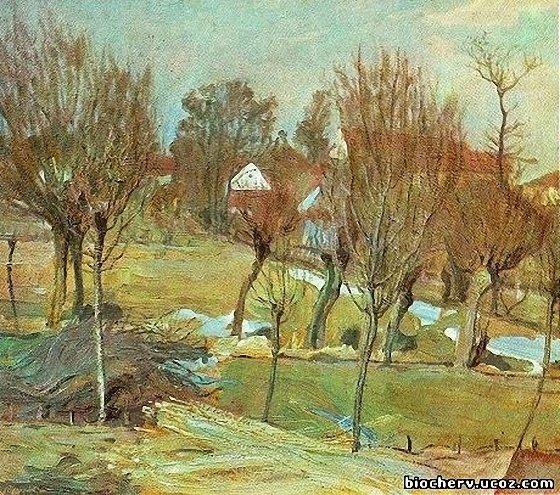 Ранняя весна 1911 г.
