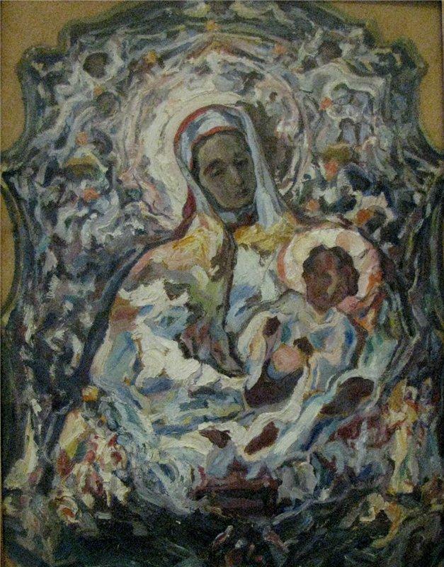 Украинская Мадонна. 1920 г.