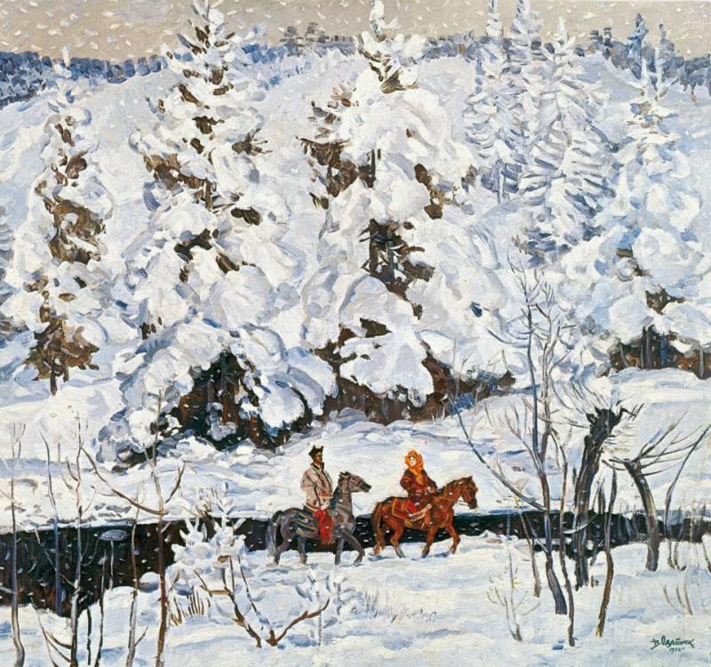 Зима в Карпатах. 1972 г.