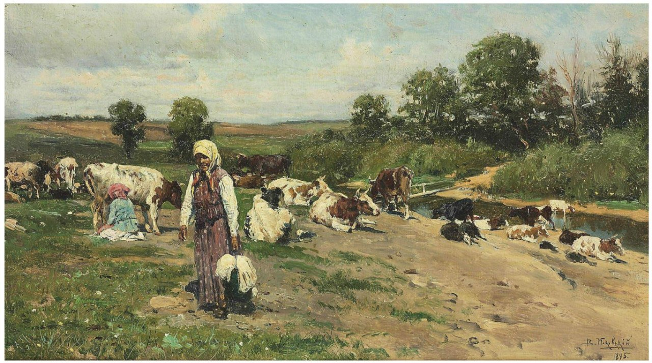 Маковський В. Є. (1846-1920) На березі річки 1895