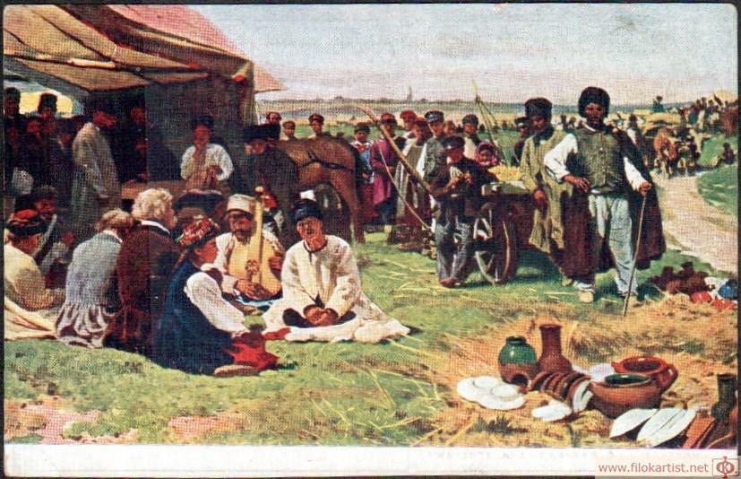 Маковський В. Є. (1846-1920) Сліпі кобзарі. Ярмарок в Малоросії 1885