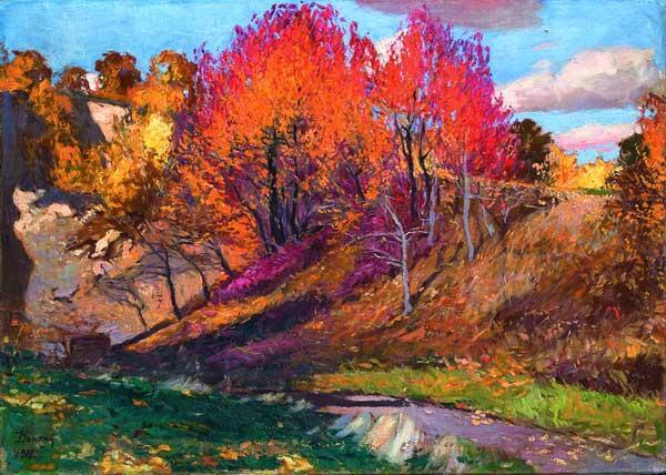 Золота осінь, 1927