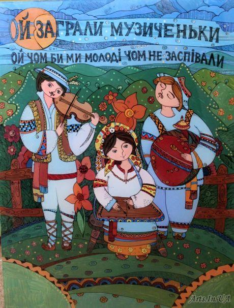 oy-zagrali-muzichenki_