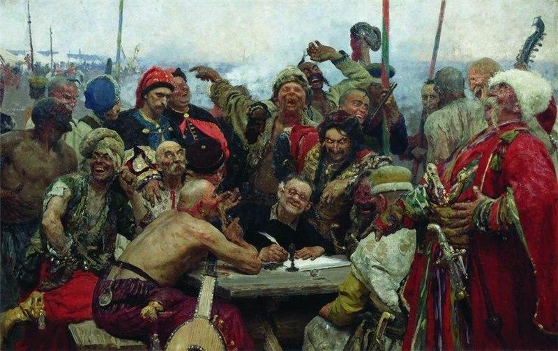 «Запорожці пишуть листа турецькому султану». Харківський художественній музей.