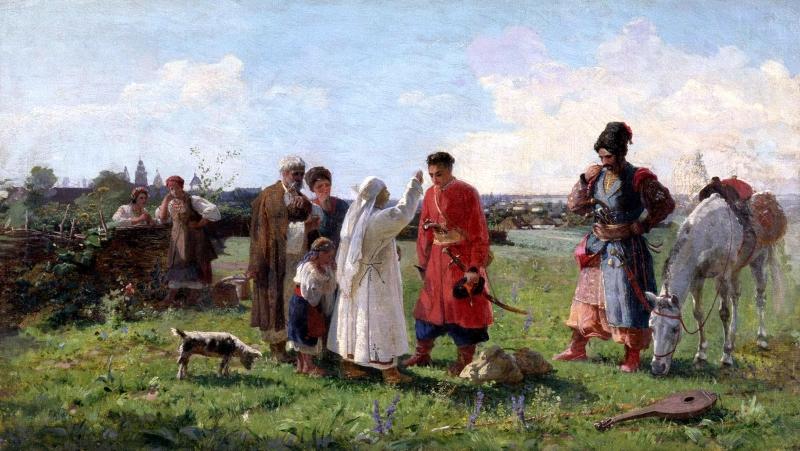 Афанасий Георгиевич Сластион (Опанас Сластiон) (Украина, 1855-1933) Проводы на Сечь.