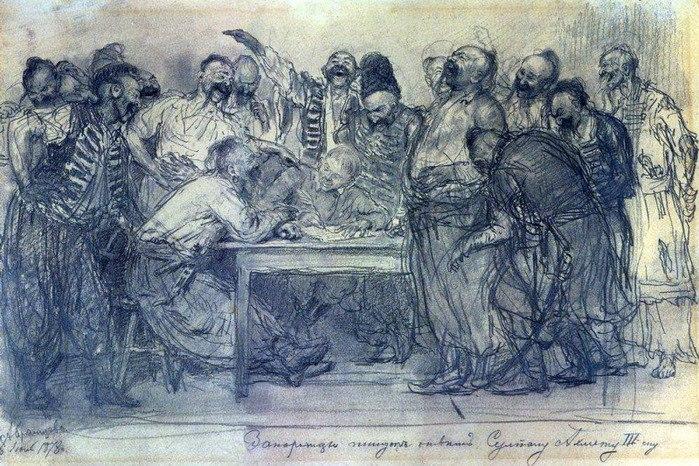Ескіз деревним вугіллям (1878). Третяковська Галерея1